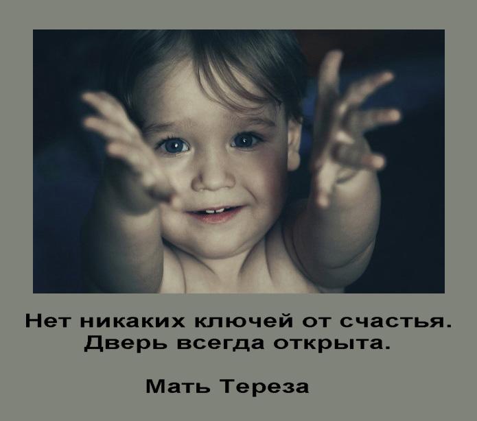 mother teresa thesis